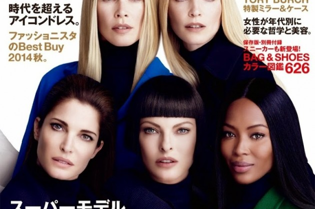 vogue-japan-supermodels-2014-cover